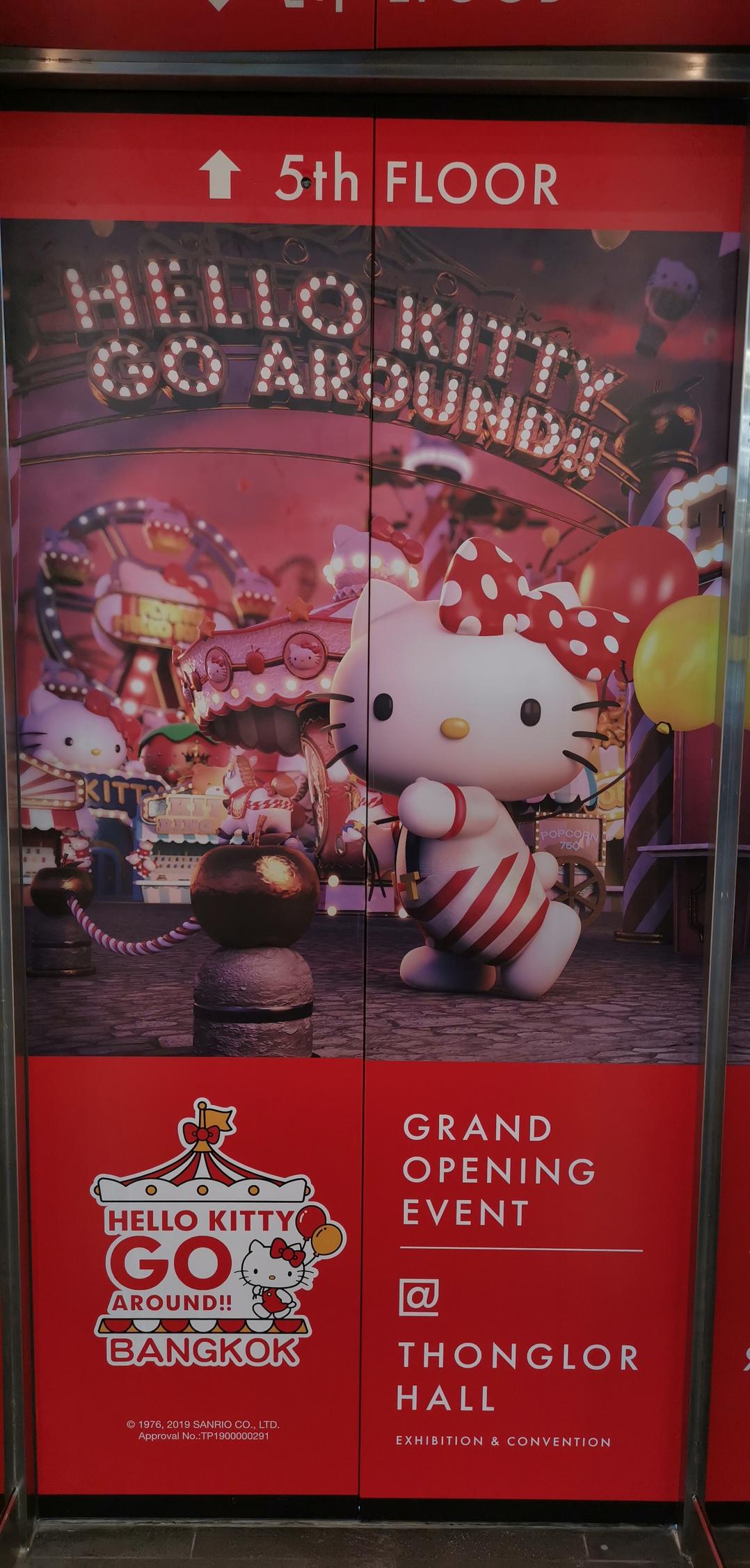 遲啲會開埋全亞洲首個Hello Kitty Go Around。