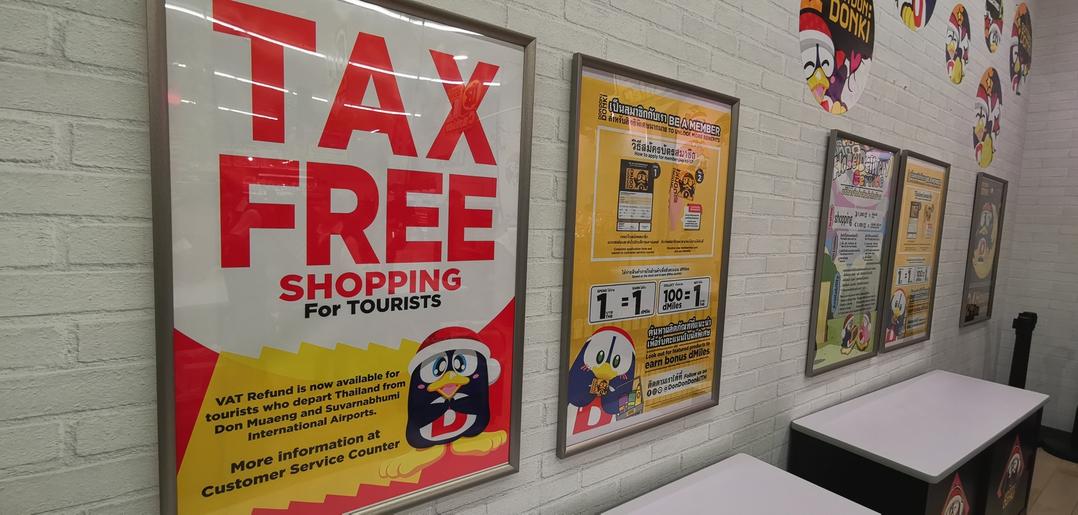 仲要係tax free!