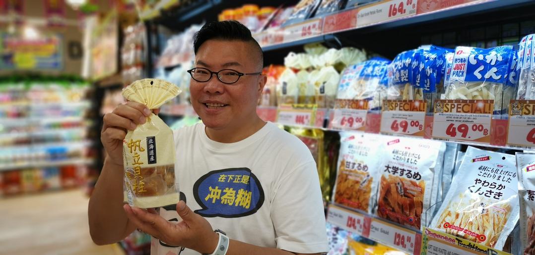 唔使去日本,曼谷都買到多款日本零食。