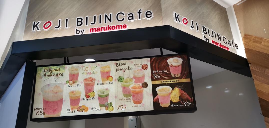 率先睇!曼谷 驚安之殿堂2月22日開幕 24小時營業|必去2層高DONKI Mall